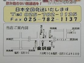 p1070606