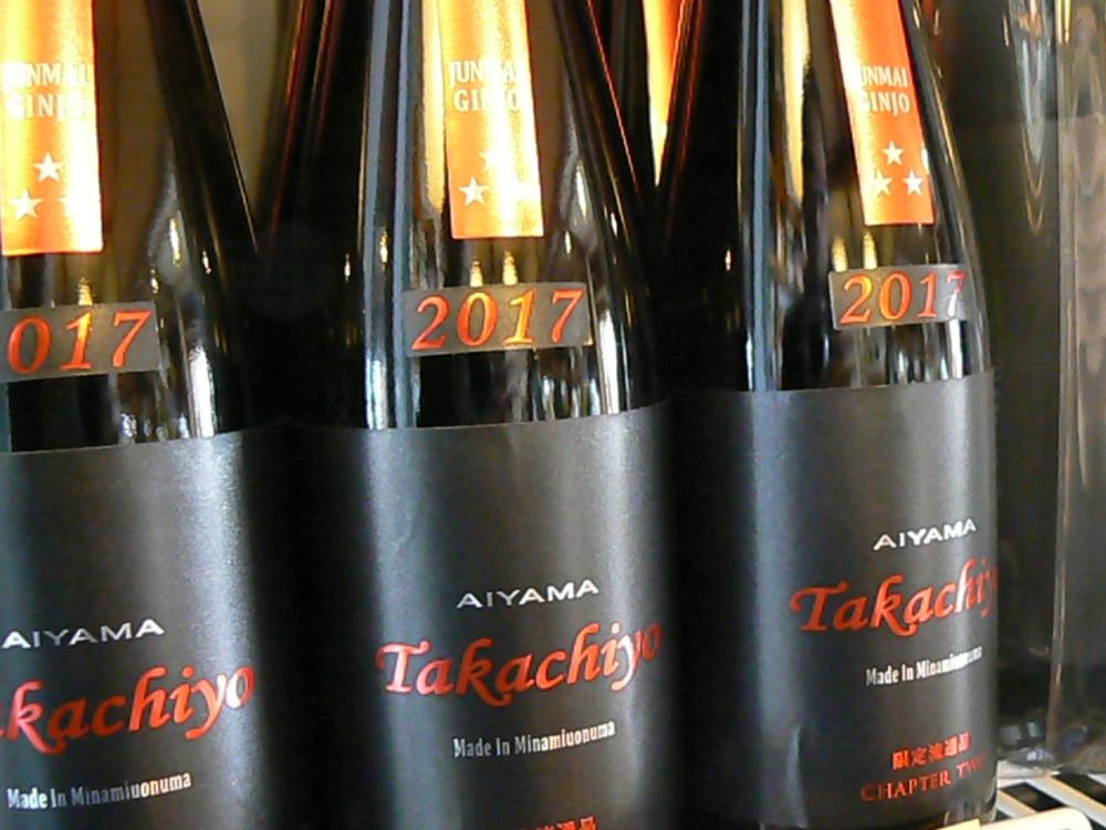 2017-2-takachiyo%e6%84%9b%e5%b1%b1