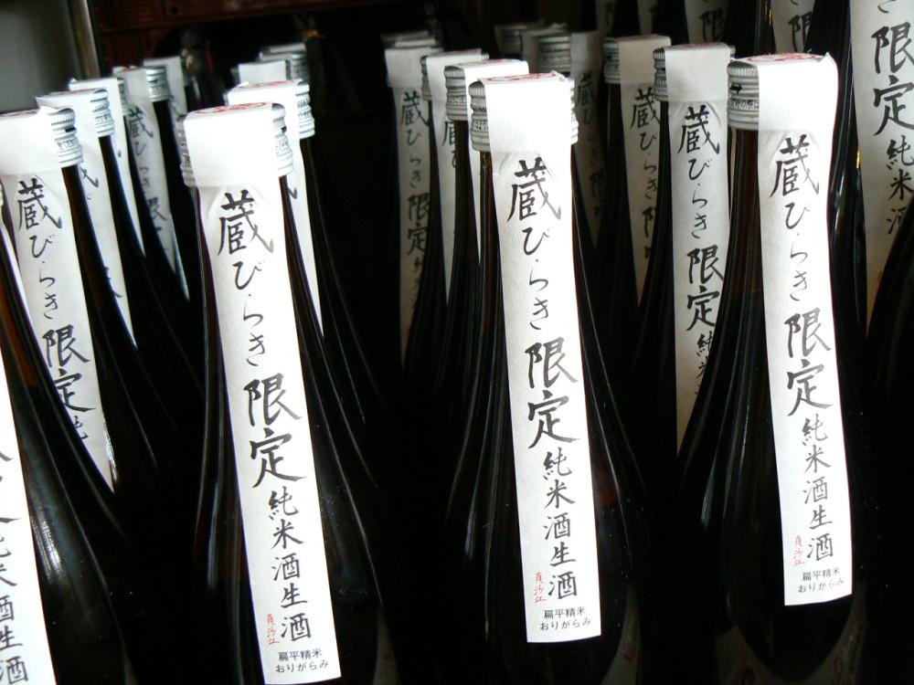 2017.4.高千代蔵開き限定酒入荷