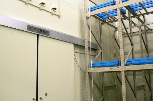 氷冷貯蔵庫入口