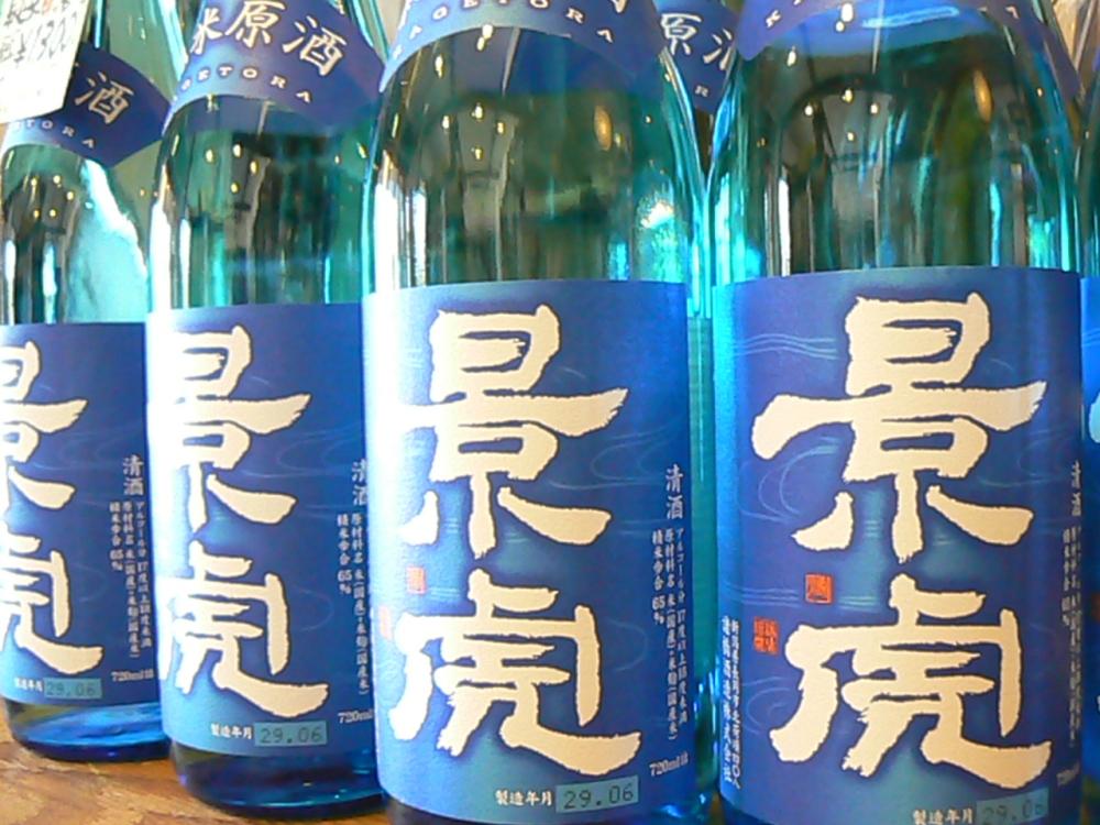 2017.7.景虎夏の酒
