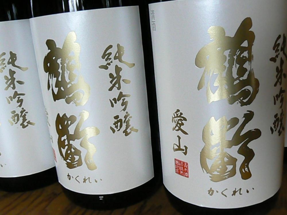 2017.7.鶴齢愛山