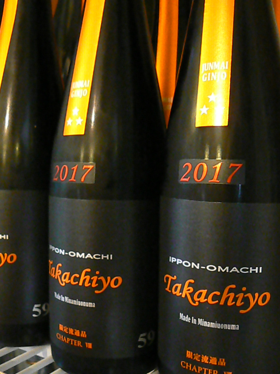 2017.7.Takachiyoオレンジ (1)