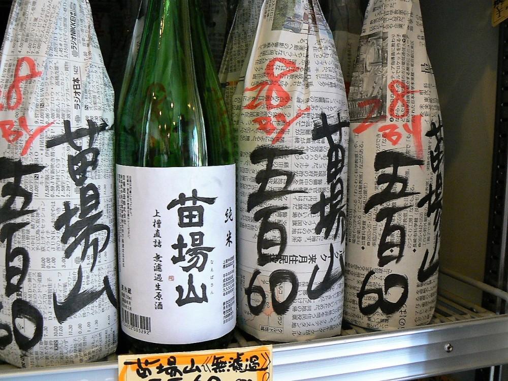 2017.9.苗場山ムロカ五百60純米 (2)