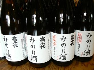 2017.9.高千代みのり酒