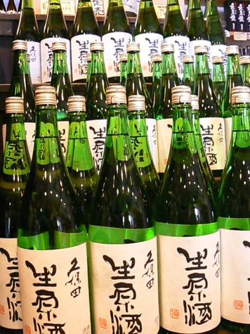 2018.1.久保田生原酒①