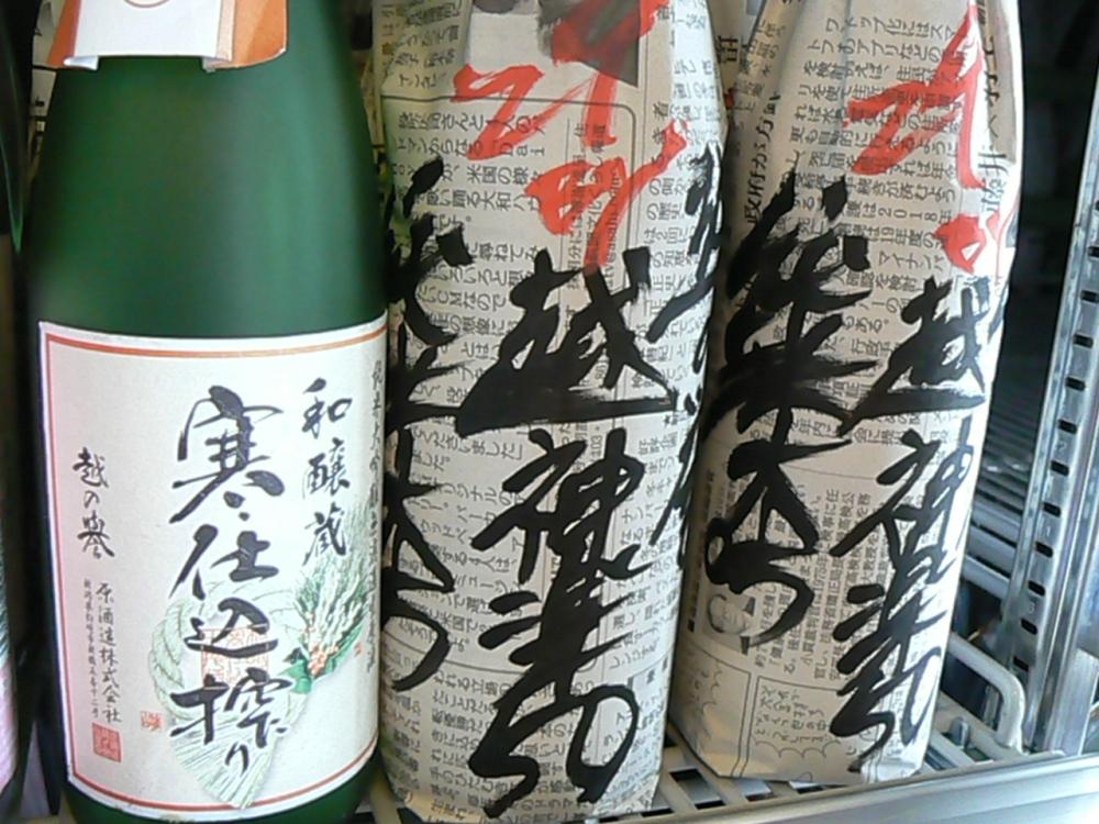 2018.2.越の誉ムロカ純米大吟醸