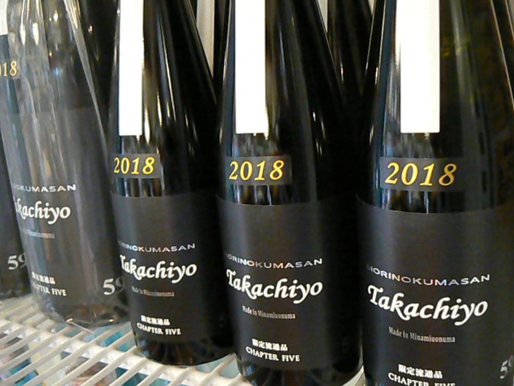 2018.4.Takachiyo《白》森のくまさん