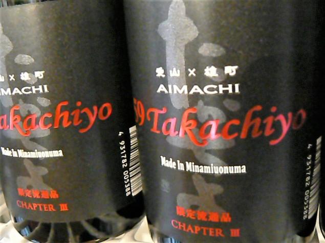 2019.2.Takachiyo濃桃UP