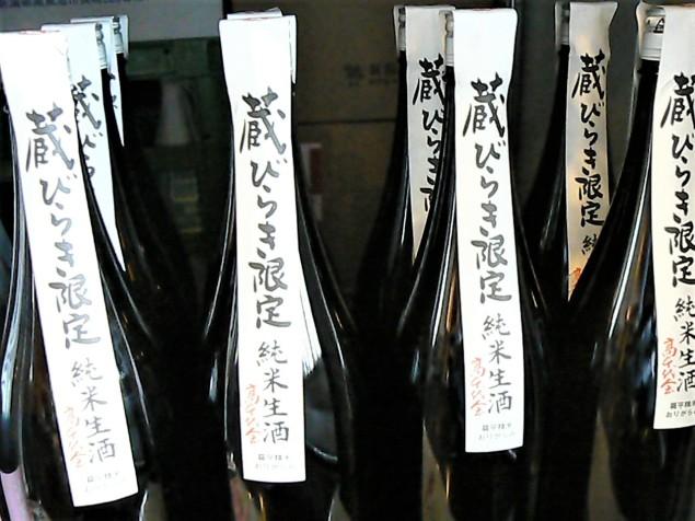 2019.4.高千代蔵開き限定酒