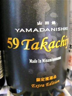 2019.4.Takachiyo山田錦UP
