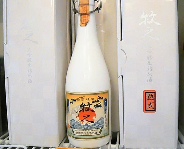2019.5.牧之生詰原酒
