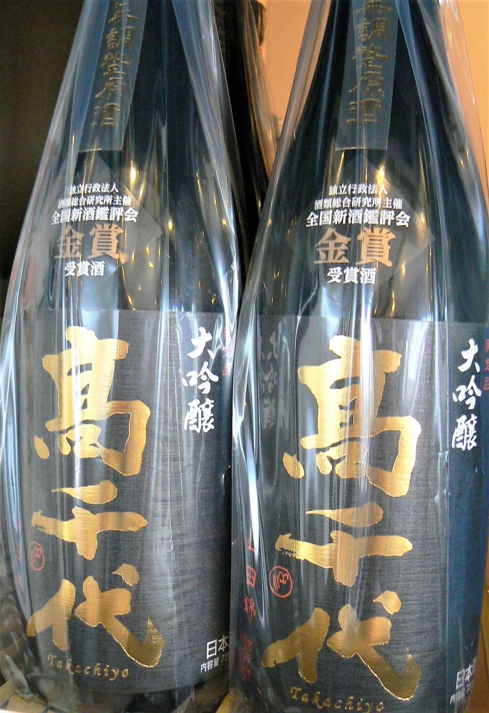 2019.5.高千代山田錦金賞酒