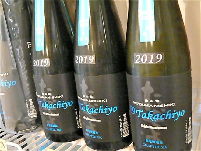 2019.5.Takachiyo《ブルー》