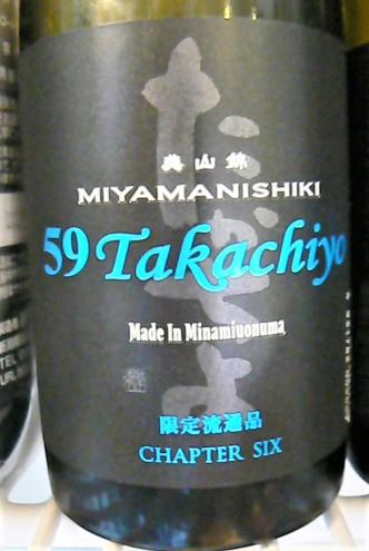 2019.5.Takachiyo《ブルー》UP