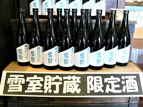 2019.7.鶴齢雪室酒POP入り