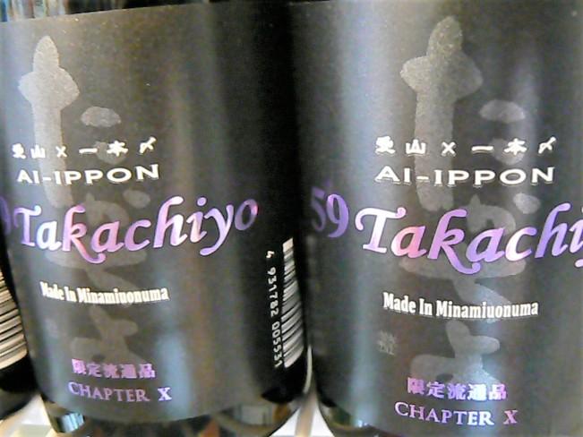 2019.8.Takachiyo《パープル》愛山&一本ラベル