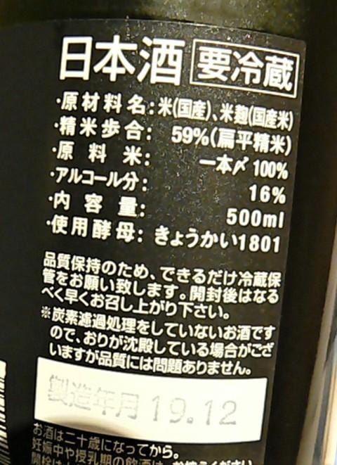 takachiyo緑スペック