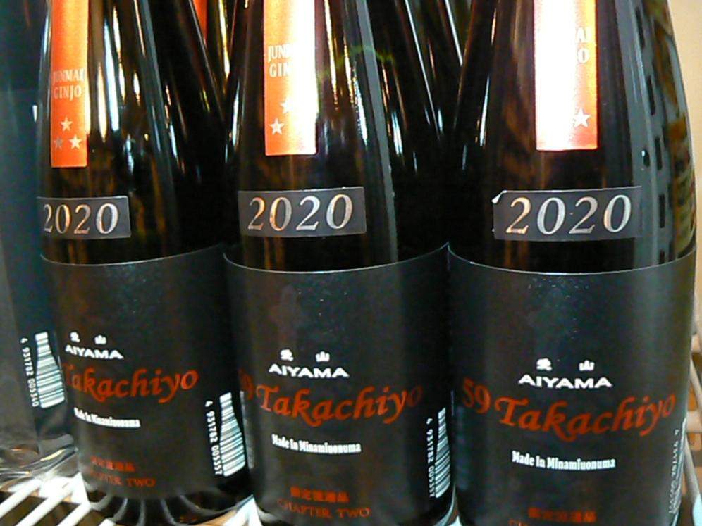 2020.1.Takachiyo愛山