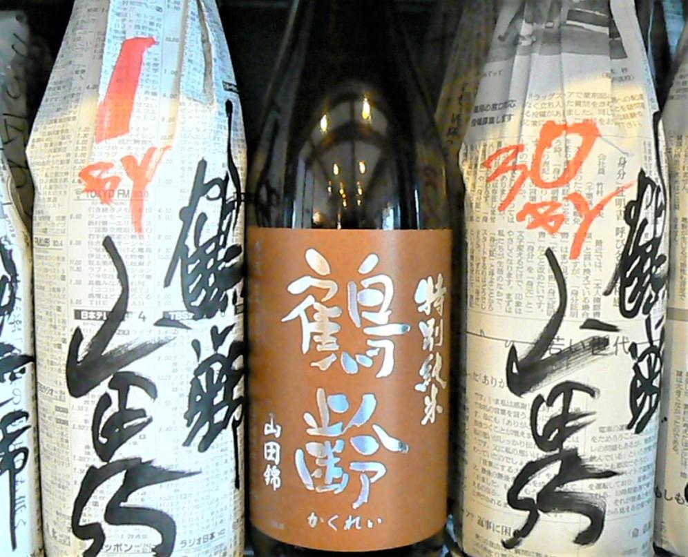 2020.3.山田55新酒&熟成