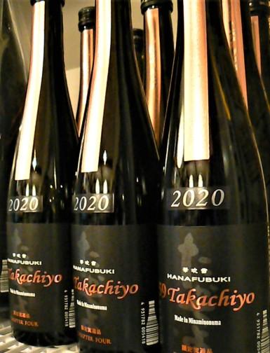 2020.3.Takachiyo淡桃
