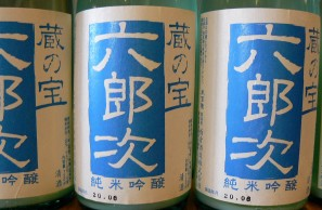 2020.6.六郎次カスミ