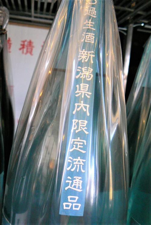 2020.6.高千代夏純米生帯
